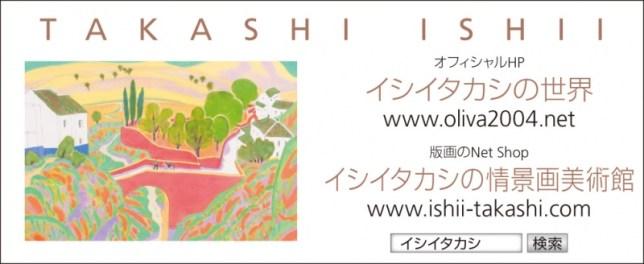 cl315_ishiitakashi