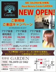 cl326_garden