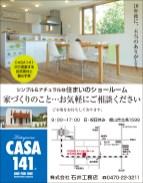 cl331_ishiikoumuten