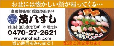 cl331_mohachi