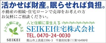 CL_345SEIKEI住宅