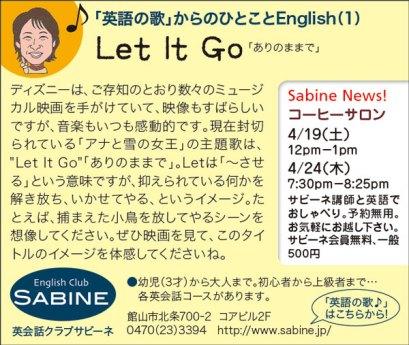 CL_346サビーネ