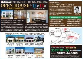 CL_346エイトホーム