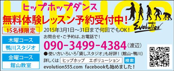CL365_エボリューション