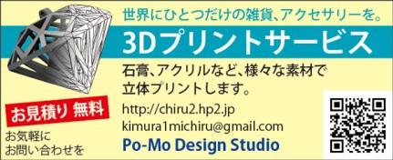 CL365_PoMoDesign