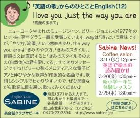 CL367_サビーネ