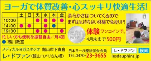 CL368_メディカルヨガ