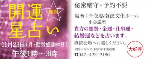 CL375斉藤秀男_1コマ