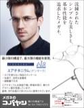 410_kobayashi