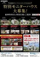 416_shinsyowa02
