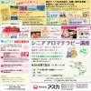 418_asuka
