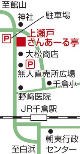 sanaru_map