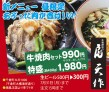 422_tensaku