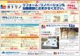 423_kato_kensetsu