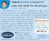 423_sabine