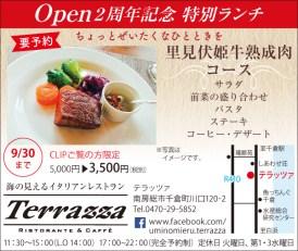 425_terrazza