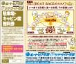 427_bp_ichihara