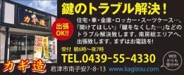 427_kagizou