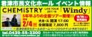 427_kimitsu_shimin_bunkahall