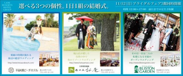 428_heisaura_beachhotel