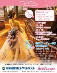 428_tomiura_loyalhotel01