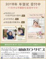 429_tateyama_colorservice