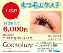 430_consolare