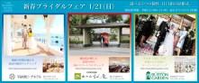 432_heisaura_beach_hotel