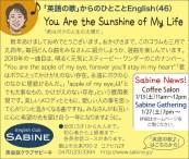432_sabine