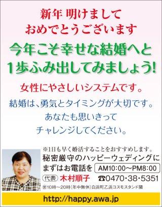 433kimura_junko