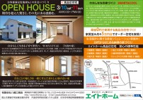436_8home