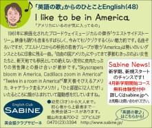 436_sabine