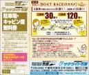 438_bp_ichihara