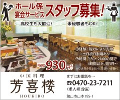 438_hokiro01