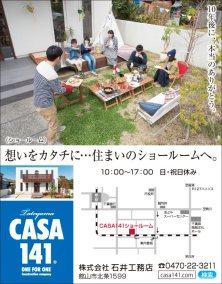 444ishii_komuten