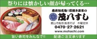 455mohachi_sushi