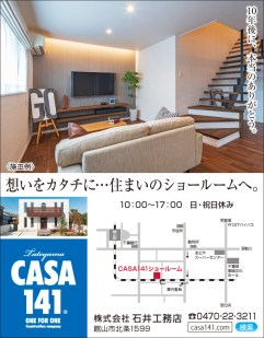 448ishii_komuten