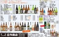 454shosaku_shoten