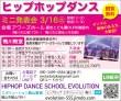 458evolution_tateyama