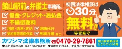 463kawashima