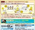 465bp_ichihara