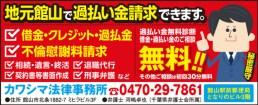 466kawashima