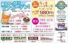469container_kitchen