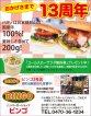 475hamburger_bingo