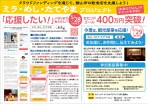 487tateyama_inshokuten