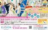 491elsion_kisarazu