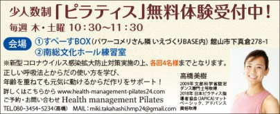 494Health_management_Pilates