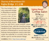 498sabine