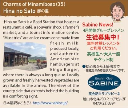 507sabine