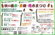 520wada_zoen